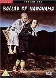 Ballad of Narayama (Kinoshita 1958) [2007] [DVD]