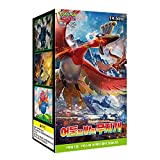 Pokémon Carte Sun & Moon Busta di espansione Scatola 30 Packs in 1 scatola Ombre Infuocate (To Have Seen the Battle Rainbow) + 3pcs Premium Card Sleeve coreano Ver TCG