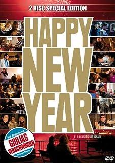 Happy New Year [OmU]