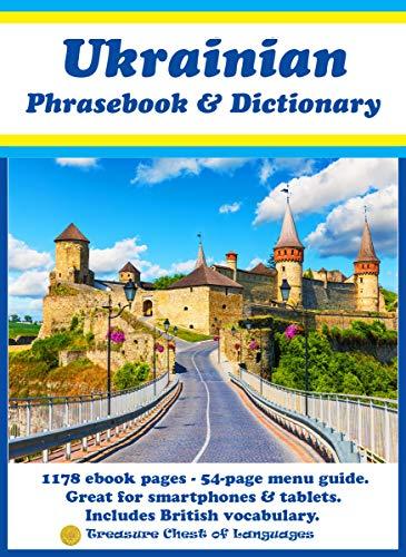 Ukrainian Phrasebook & Dictionary (English Edition)