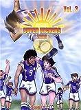 Super Kickers 2006 - Captain Tsubasa, Vol. 3
