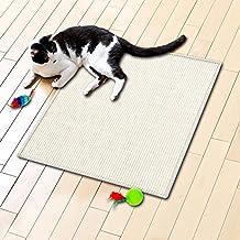 Floori® Sisal Kratzteppich | Naturfaser: nachhaltig und umweltfreundlich | Ivory, 60x80cm