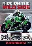 Motorcycles - Kawasaki [DVD] [Reino Unido]