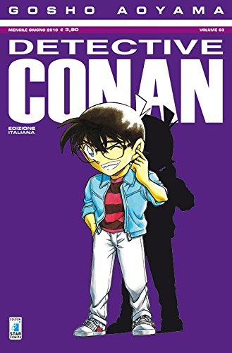 Detective Conan: 63