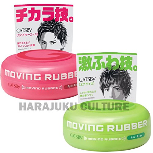 Gatsby Moving Rubber Hair Wax 80g Set - Air Rise,Spiky Edge - 2pc (Harajuku Culture Pack)