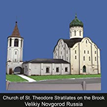 Church of St. Theodore Stratilates on the Brook Velikiy Novgorod Russia