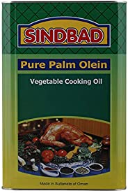 Sindbad Vegetable Cooking Oil, 18 Ltr