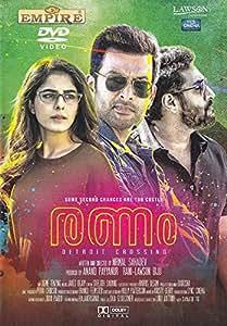 Ranam (New Released Super Hit Movie) 2018