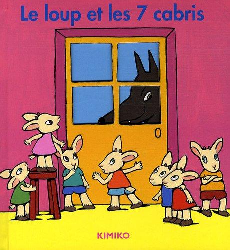 """<a href=""""/node/46435"""">Le loup et les 7 cabris</a>"""