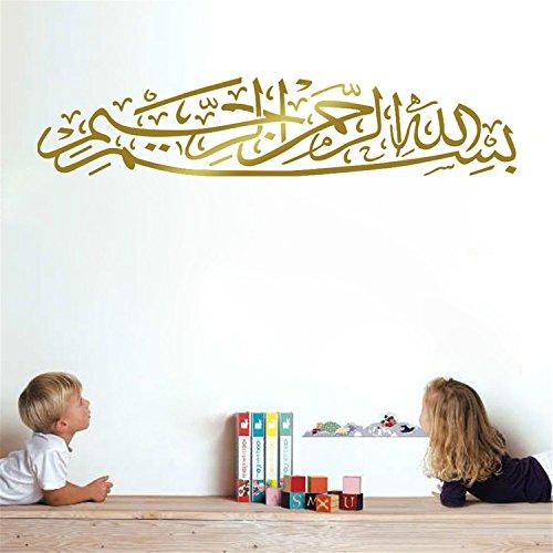 yanqiao Muslim Kultur Wandtattoo für Wohnzimmer Dekoration wiederablösbar Vinyl Aufkleber Art Home Dekorieren Größe 129,5x 26,7cm grau, GoldL, (Halloween Area 51)