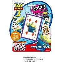 Surprise Trump / Toy Story 3 M11568 (japan import)