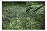 Fabrics-City OLIV/GRÜN/SCHWARZ/BRAUN LAND CAMOUFLAGE NATO TARNDRUCK NYLON STOFF LEICHT, 4167