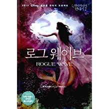 [(Rogue Wave)] [By (author) Jennifer Donnelly] published on (June, 2015)