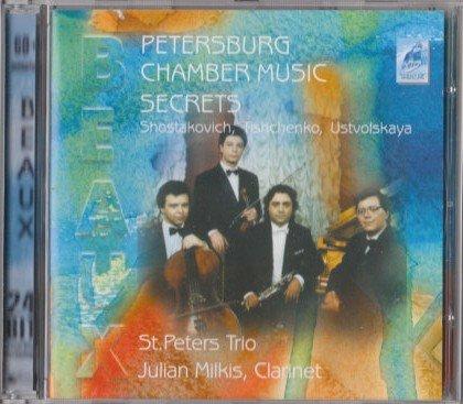 shostakovich-petersburg-chamb