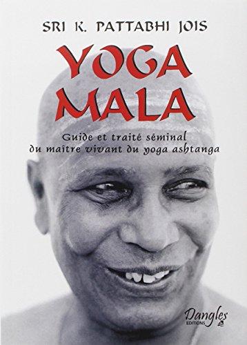 Yoga mala par K Pattabhi Jois