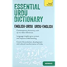 Essential Urdu Dictionary: Learn Urdu with Teach Yourself