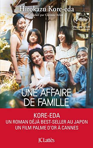 """<a href=""""/node/178354"""">Une affaire de famille</a>"""