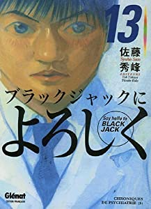 Say Hello to Black Jack Edition simple Tome 13