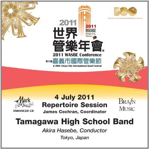 2011-wasbe-chiayi-city-taiwan-july-4th-repertoire-session-tamagawa-upper-secondary-division-symphoni