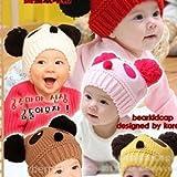 HuntGold süße Baby Boy Winter Warm Panda Form gestrickte Wolle Häkeln Beanie(pink)