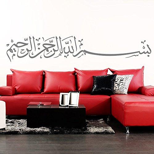 Grandora Wandtattoo Spruch Bismillah I Mittelgrau (BxH) 120 x 22 cm I Allah Islam Arabisch Gott Besmele Sticker Aufkleber Wandaufkleber Wandsticker W5390