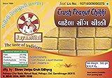 #9: Jayantilal Crushed Peanut ( Mawa chikki )500 Gms