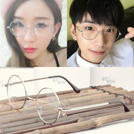 koreanische welle runde metall flache gläser frame retro - weibliche schauspiel frame mens brille frame - brille,silver frame [spiegel fall stoff.