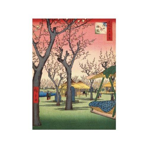 Stampeequadri, Plum Garden, Ando Hiroshige - 200X135