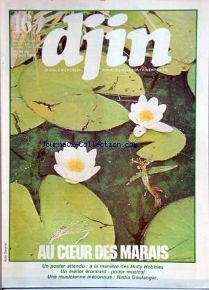 djin-no-16-du-16-04-1980-au-coeur-des-marais-a-la-maniere-des-holly-hobbies-metier-potier-musical-un