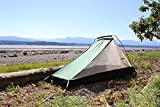 Best Aqua Quest Tarps - Aqua Quest West Coast Camping System - 100% Review