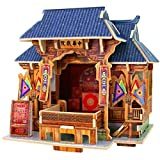 JXJ 3D-Holz Puzzle-DIY Miniatur-Gebäudemodell Zu Hause Kreativen Schmuck Holzspielzeug Handwerk, Thanksgiving Weihnachts-Geburtstagsgeschenk (Chinesischer Stil)