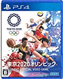 SEGA Olympic Games Tokyo 2020 The Official Video Game PS4 Playstation 4 RegionFree Japan Import