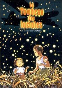 Le Tombeau des lucioles [Edition Limitée, numerotée]