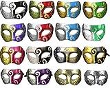 NFACE Unisex Retro Masquerade Mask Mardi Gras Costume Party Acccessory (Pacchetto di 16)