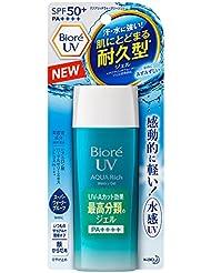 Biore UV Aqua Rich Watery Gel SPF50+ PA++++ Ultra Light 2017 version 90ml