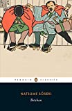 Botchan (Penguin Classics)
