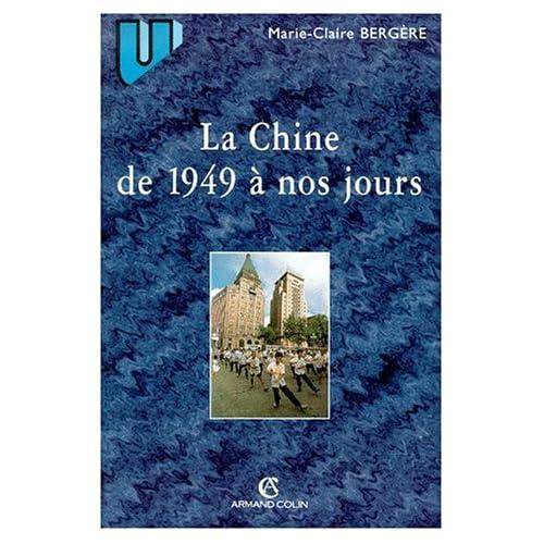 La Chine de 1949 à nos jours