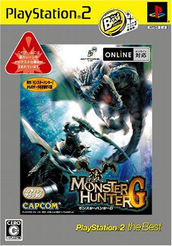 Monster Hunter G (PlayStation2 the Best)[Japanische Importspiele] (Monster Hunter Für Ps2)