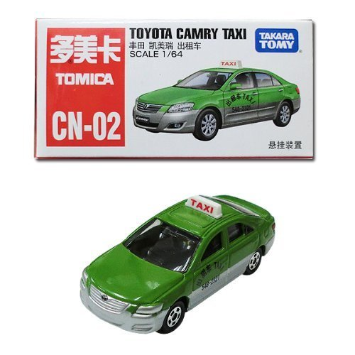 chine-limitee-tomica-cn-02-toyota-camry-taxis-toyota-camry-taxi-paquet-chinoise-japon-pas-a-vendre-t