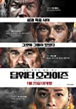 DEEPWATER HORIZON - Mark Wahlberg – Korean Imported Movie Wall Poster Print - 30CM X 43CM Brand New