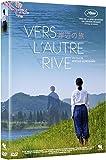 Vers l'autre rive = Kishibe no tabi / Kiyoshi Kurosawa, réal. | Kurosawa, Kiyoshi. Monteur. Scénariste
