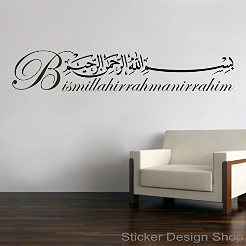 Besmele Basmala Bismillah Wandtattoo Laptop Auto Wand Aufkleber Sticker Islam (200 x 37 cm)