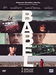 Babel(special edition) [2 DVDs] [IT Import]