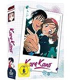 Kare Kano - Gesamtausgabe DVD-Box