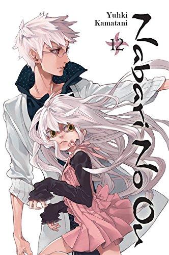 Nabari No Ou: Vol 12