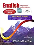 #5: English For General Competition Vol-1
