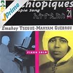 Ethiopiques, vol. 21: Emahoy (Piano S...