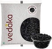 Vedaka Premium Whole Candied Blueberries, 500g