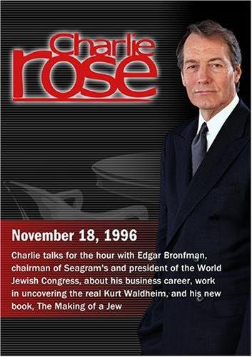 charlie-rose-november-18-1996-dvd-ntsc