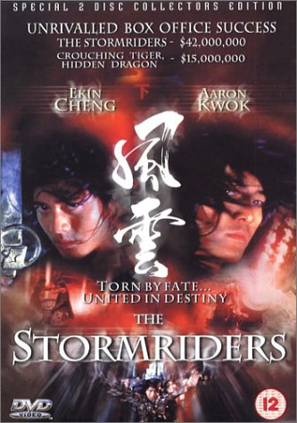 stormriders-the-two-discs-import-anglais
